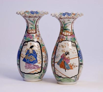 Pair of Porcelain Katani Vases